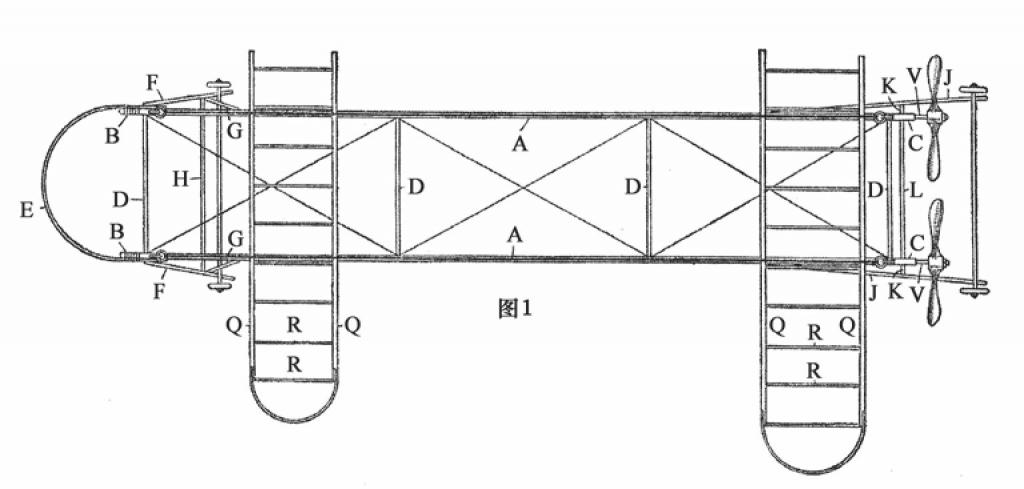 助推器基座A用2根杉木杆制成,4根横杆D在木杆底部借助绳子和胶水将2根木杆连接在一起。