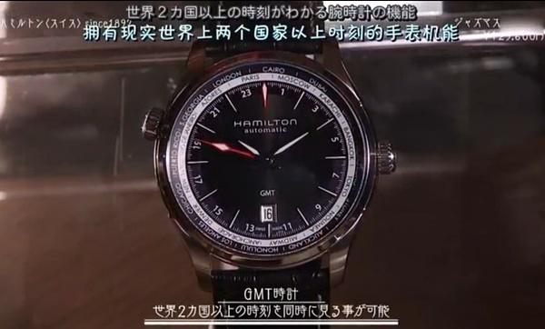 GMT时针表