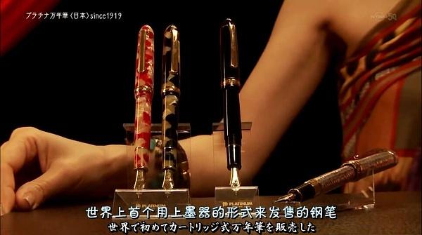 日本PLATINUM钢笔