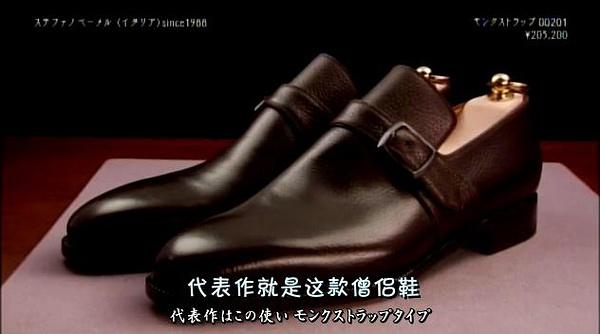 Stefano Bemer皮鞋