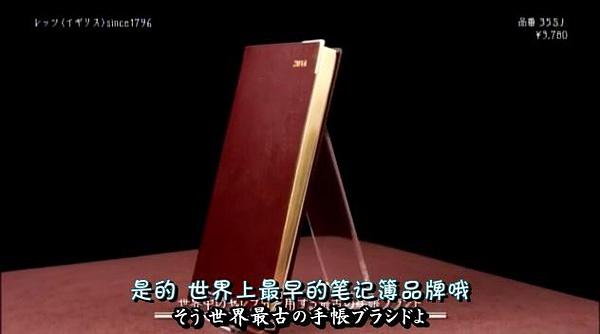Let's笔记本