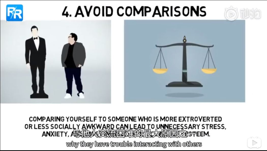 10个心理应对方式,帮你化解社交时的害羞与尴尬