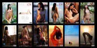metcn 相约中国唯美摄影艺术作品集