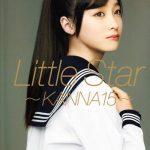 桥本环奈1st写真集ファースト『Little Star -KANNA15-』
