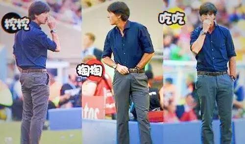 德国足球教练