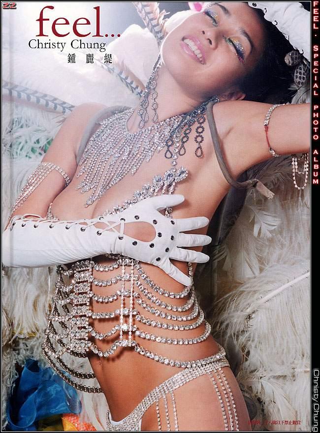 钟丽缇 Feel Christy Chung写真集 封底