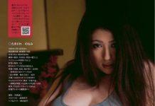 Weekly Playboy 写真