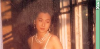 加藤丽子 Reiko Kato
