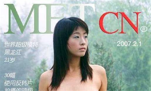 关薇绮 metcn相约中国写真