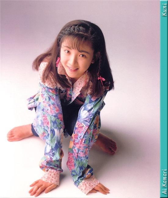 小森爱 Ai Komori 写真
