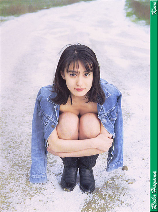 叶山丽子 Reiko Hayama