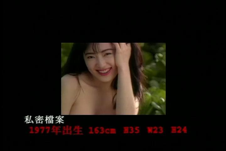杨思敏档案