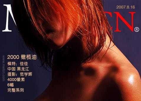 佳佳 metcn相约中国写真《2000橄榄油》