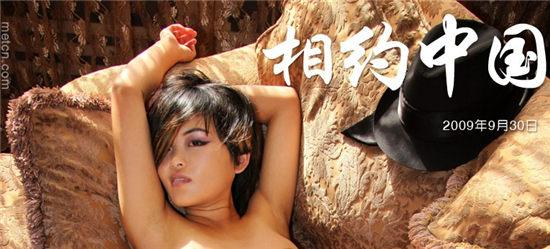 布妮 metcn相约中国写真