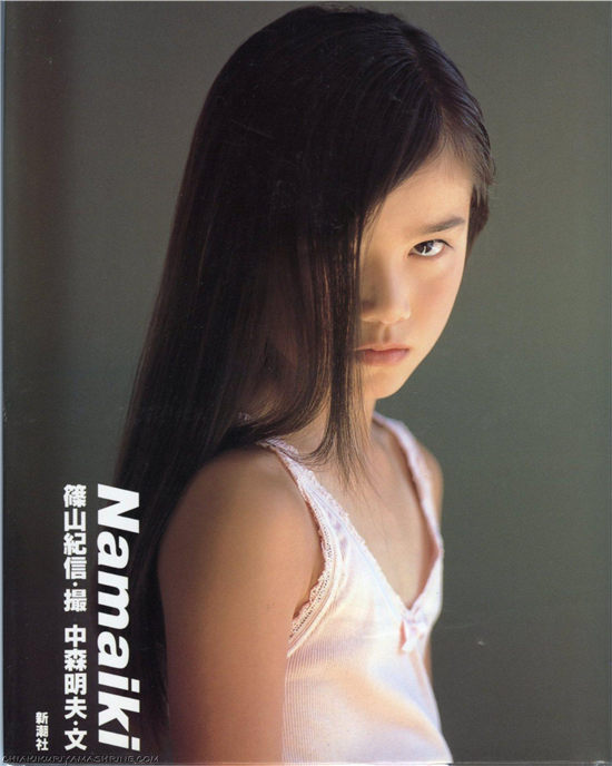 篠山纪信《NAMAIKI》封面