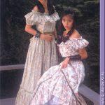 原田光&希志真理子 Hikari Harada & Mariko Kishi