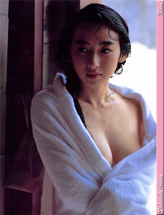 秋乃樱子 Sakurako Akino