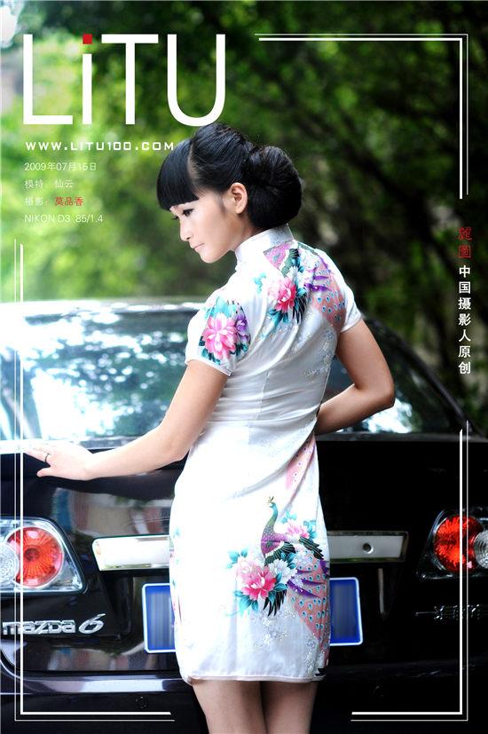 仙云(yumi)  LITU丽图写真