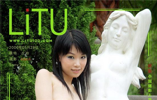 左玲 LITU丽图写真封面