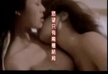 張雅玲vs程嘉美-女歡之舞夜姬