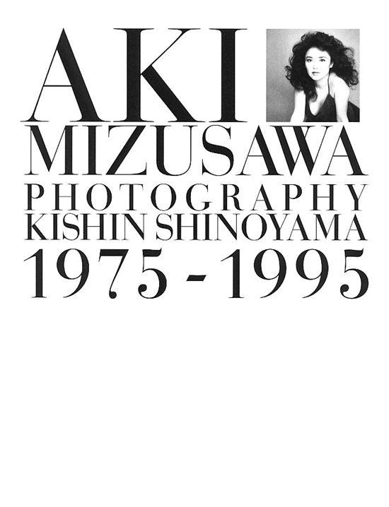 水泽亚纪写真集 AKI MIZUSAWA 1975-1995 封面