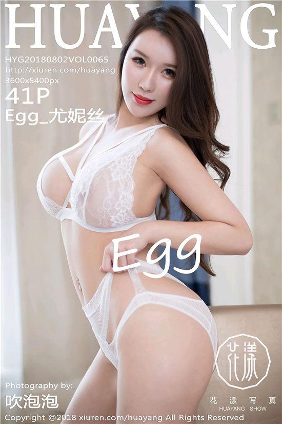 Egg-尤妮丝写真集