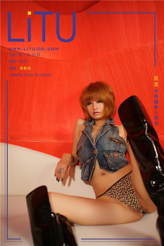 仙云(yumi)  丽图写真