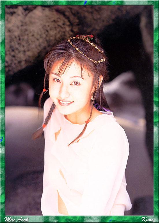 麻生舞 Mai Asoh