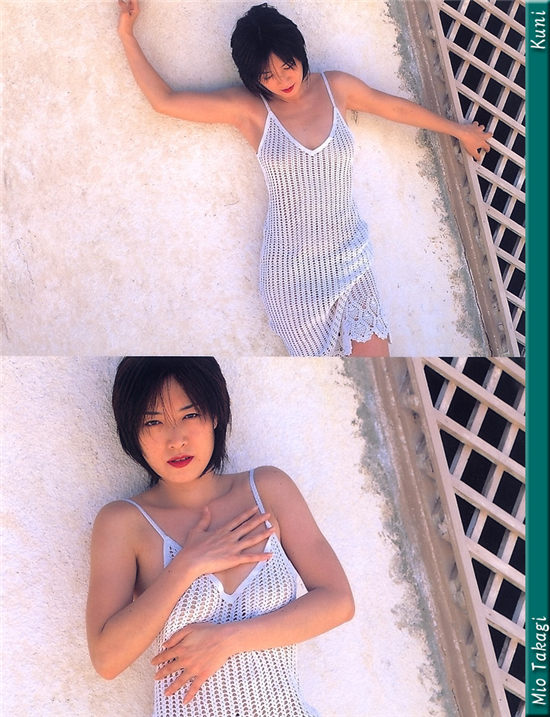 高树澪 Mio Takaki