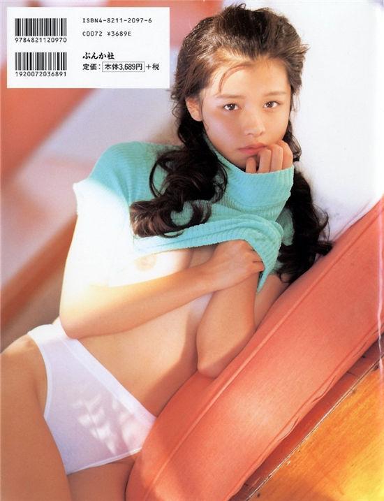 """徐若瑄写真《维纳斯》封底 Vivian Hsu""""Venus"""""""