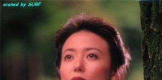 杉田薰写真集 杉田かおる女优ごっこ 封面