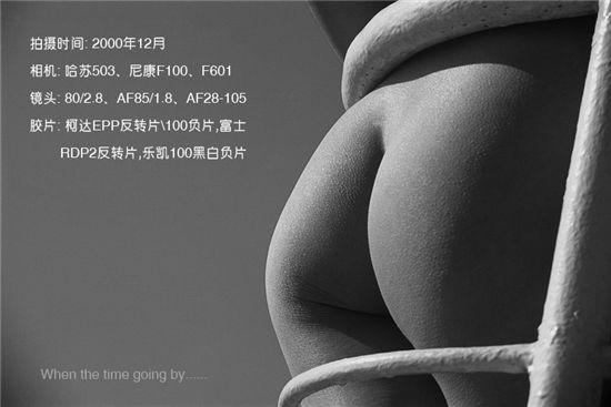 赵晓薇 metcn相约中国写真