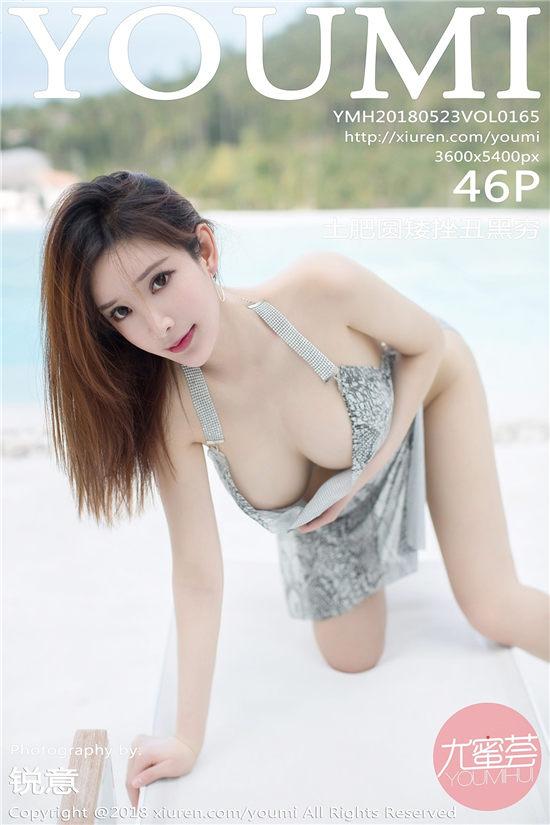YOUMI尤蜜荟写真