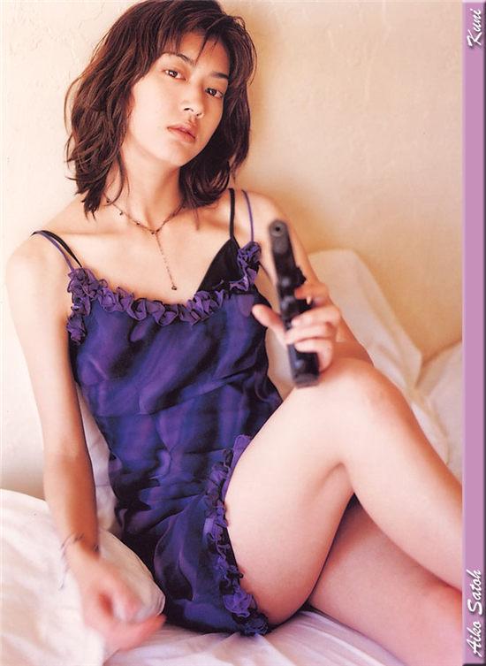 Aiko Satoh 佐藤蓝子