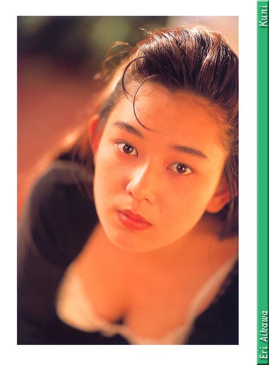 相川惠里 Eri Aikawa 写真