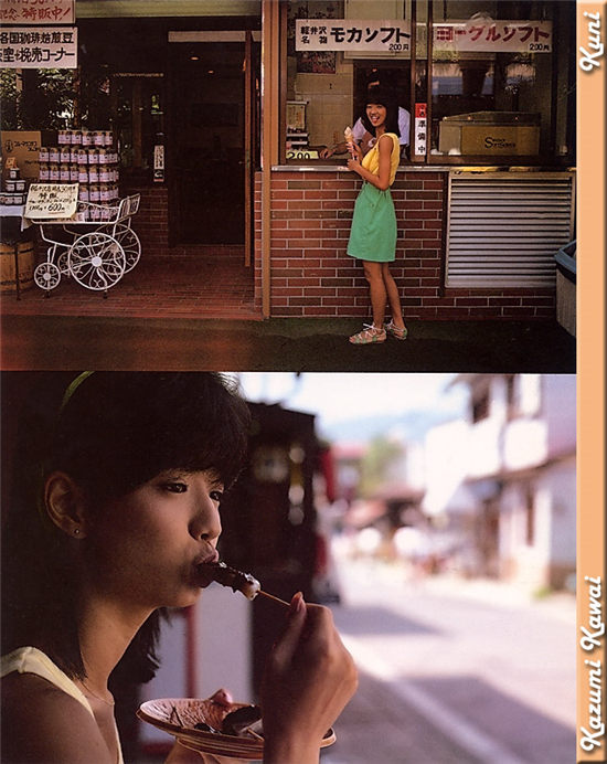 可爱和美 Kazumi Kawai 写真