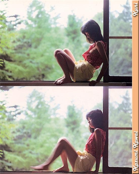 可爱和美 Kazumi Kawai