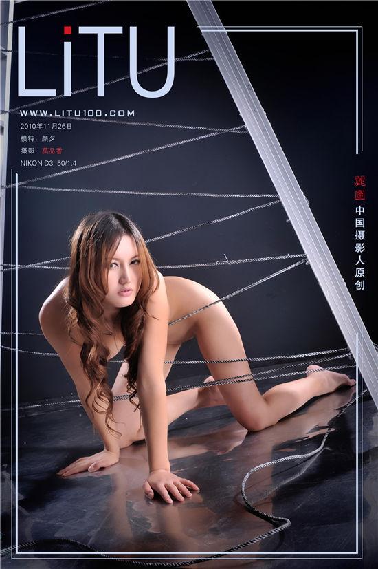 颜夕 LITU丽图写真封面
