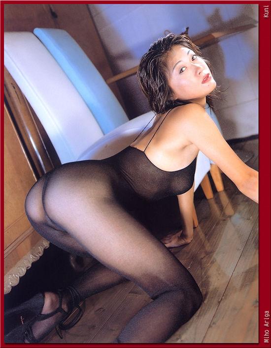 有贺美穗 Miho Ariga