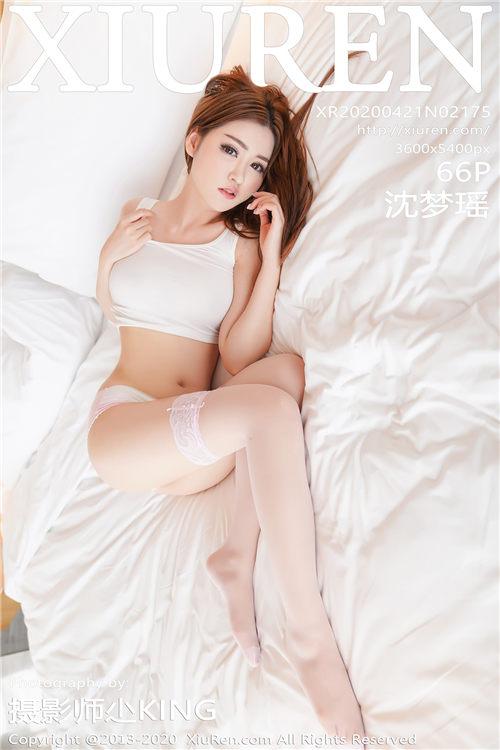 [XIUREN秀人网]2020.04.21 No.2175 沈梦瑶 粉色丝袜主题