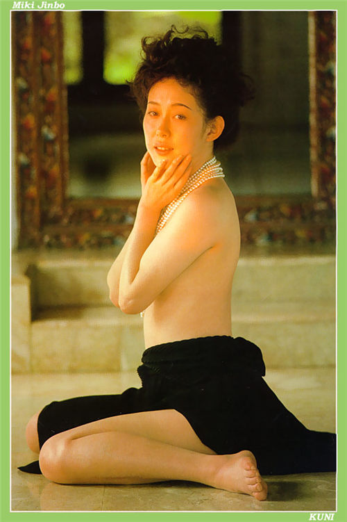 神保美喜 Miki Jinbo