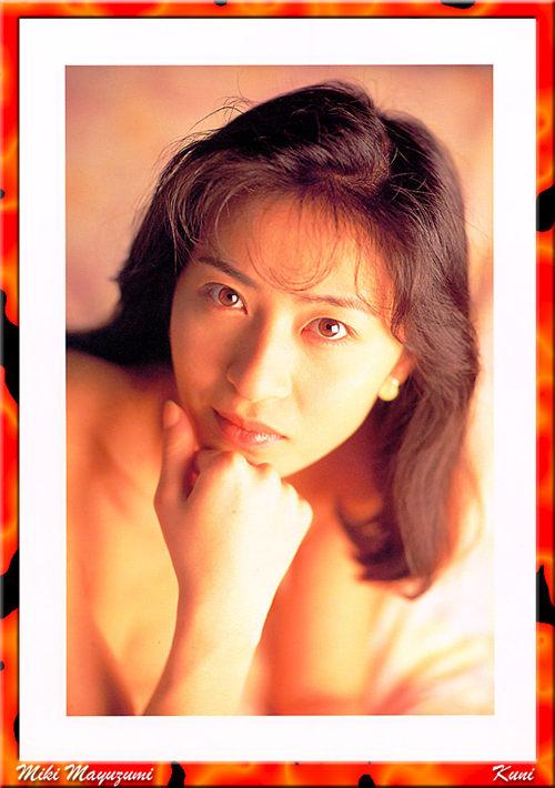 黛美纪 Miki Mayuzumi