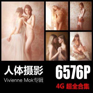Vivienne Mok摄影集
