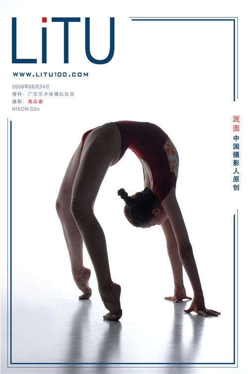 广东艺术体操队队员