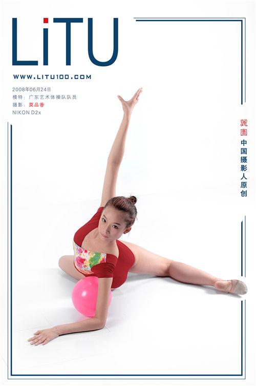 广东艺术体操队队员 LITU丽图写真
