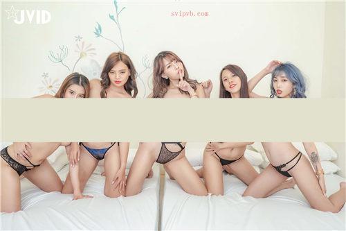 [JVID]五女同床