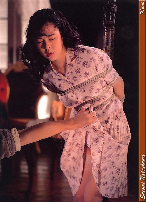 夏川さとみ Satomi Natsukawa