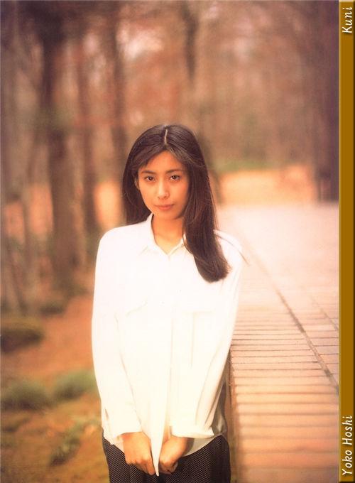 星遥子 Yoko Hoshi