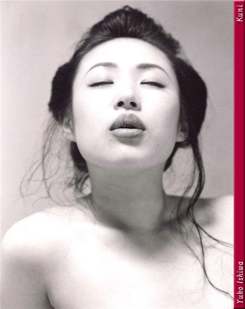 Yuko Ishiwa