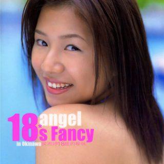 侯湘婷《18岁的暧昧》封面